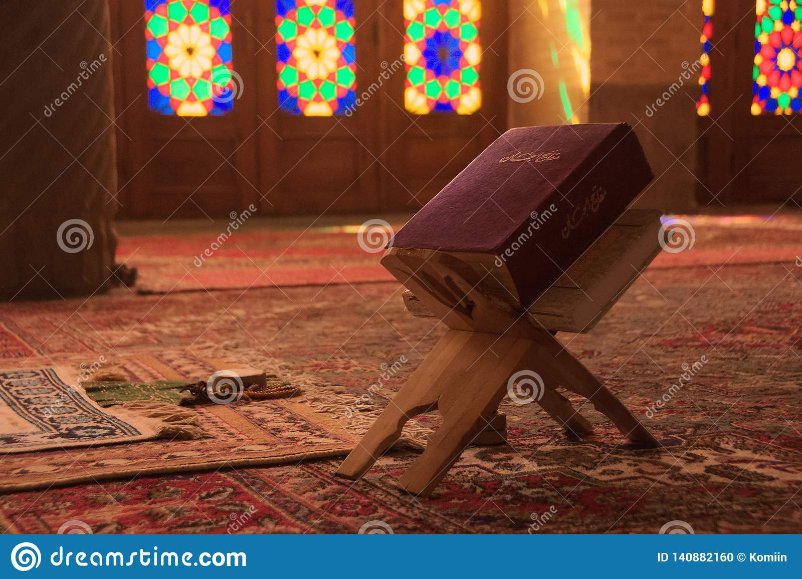 Nasir-ol-molk mosque with detail of quran book. Shiraz