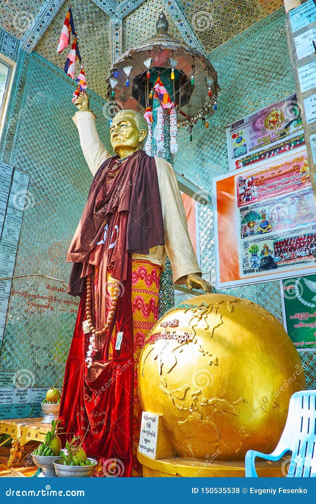 Nat寺庙,波帕岛,缅甸