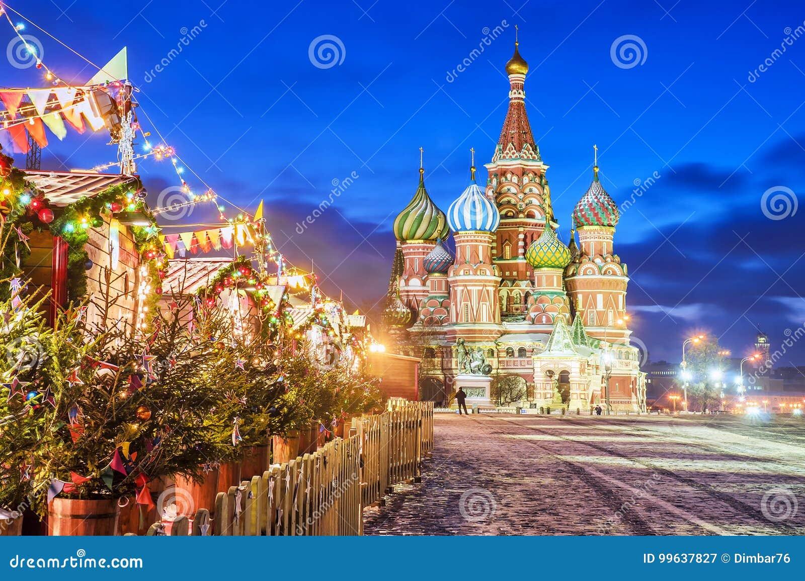 Natal em Moscovo Quadrado vermelho em Moscovo