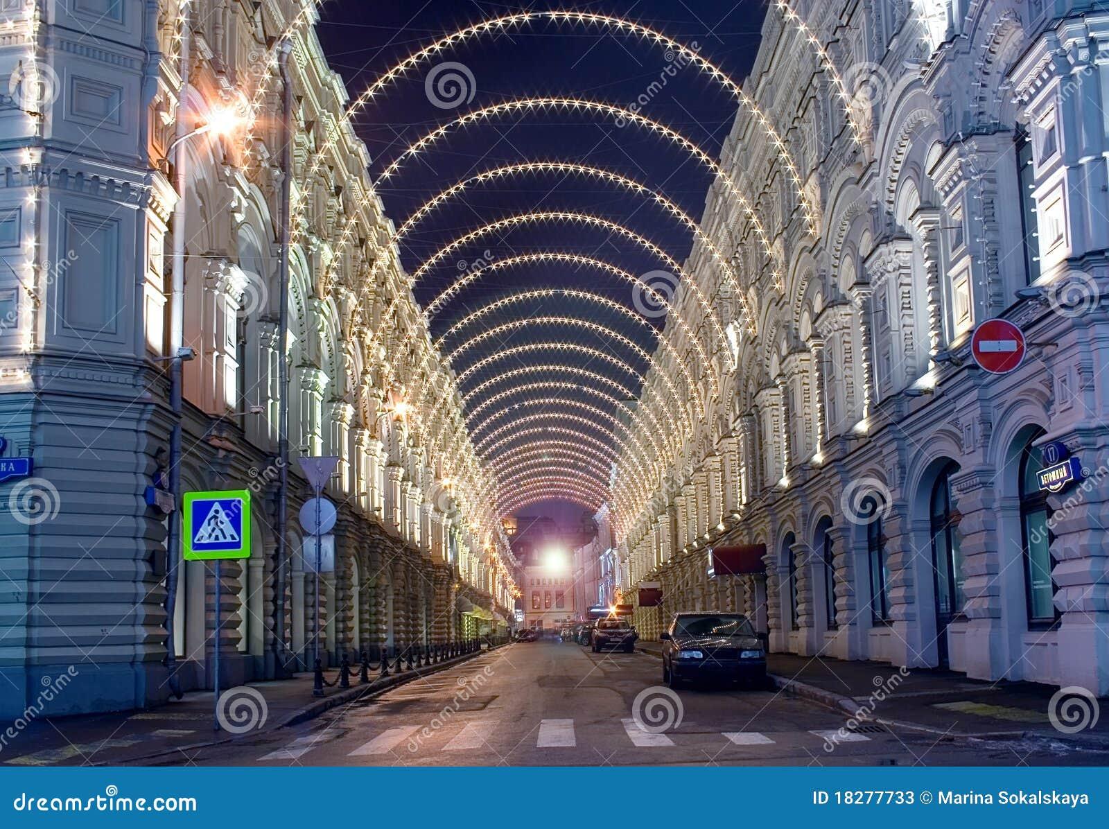 Natale di Mosca