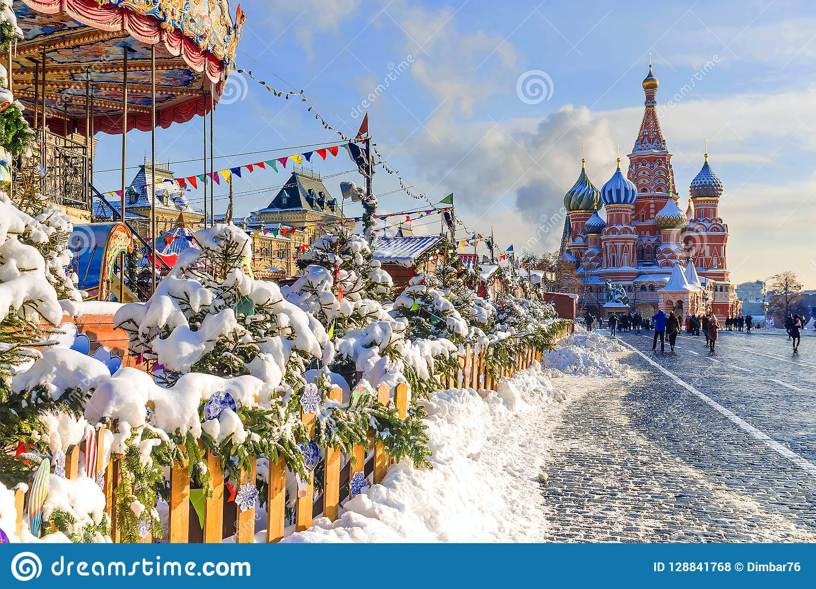 Natale a Mosca La decorazione del nuovo anno del quadrato rosso dentro