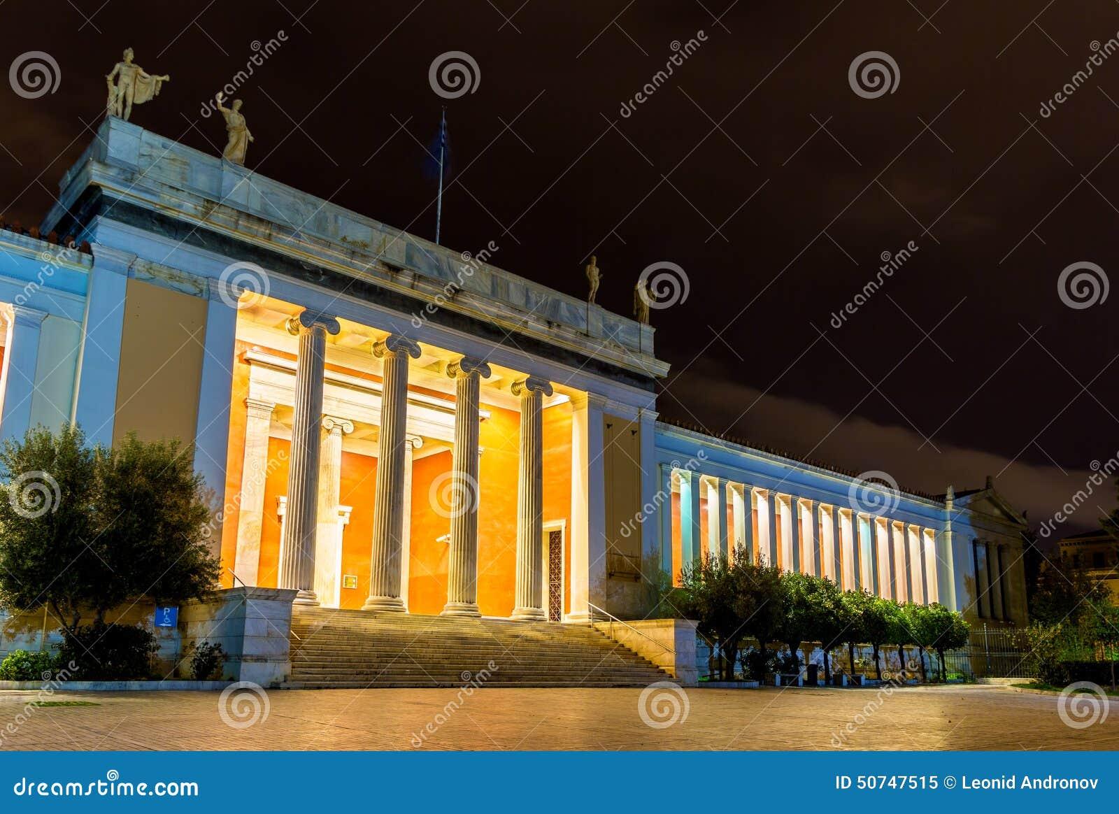 Nationaal Archeologisch Museum in Athene