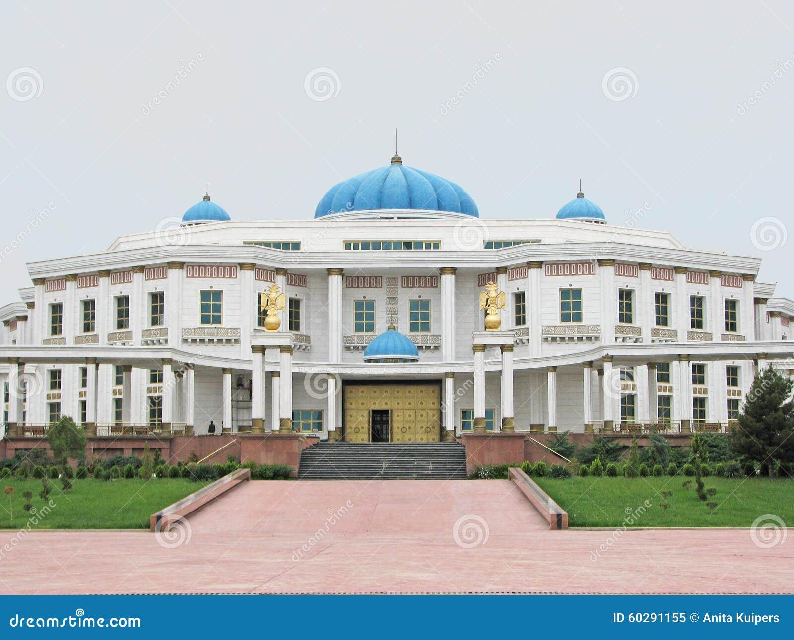 Nationaal museum van geschiedenis in Ashgabat