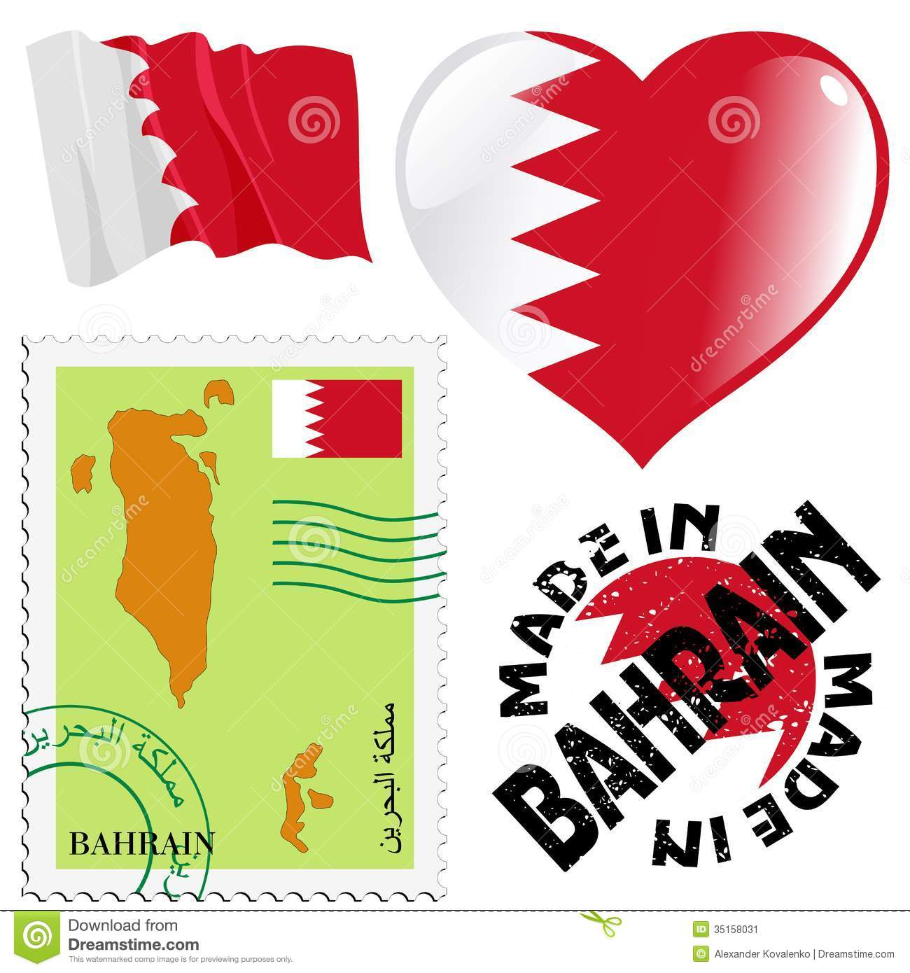 National Colours Of Bahrain Stock Vector Illustration Of Label