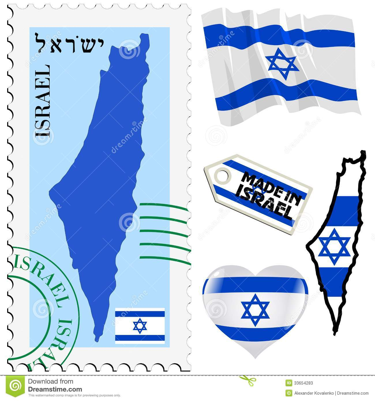 National Colours Of Israel Stock Vector Illustration Of Symbol