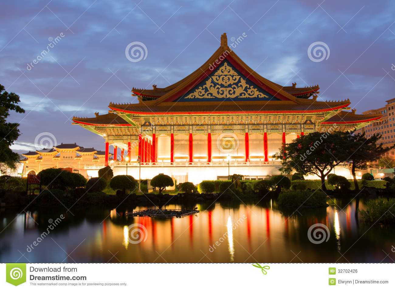National concert hall in taipei stock photo image 32702426 for Asia famous buildings