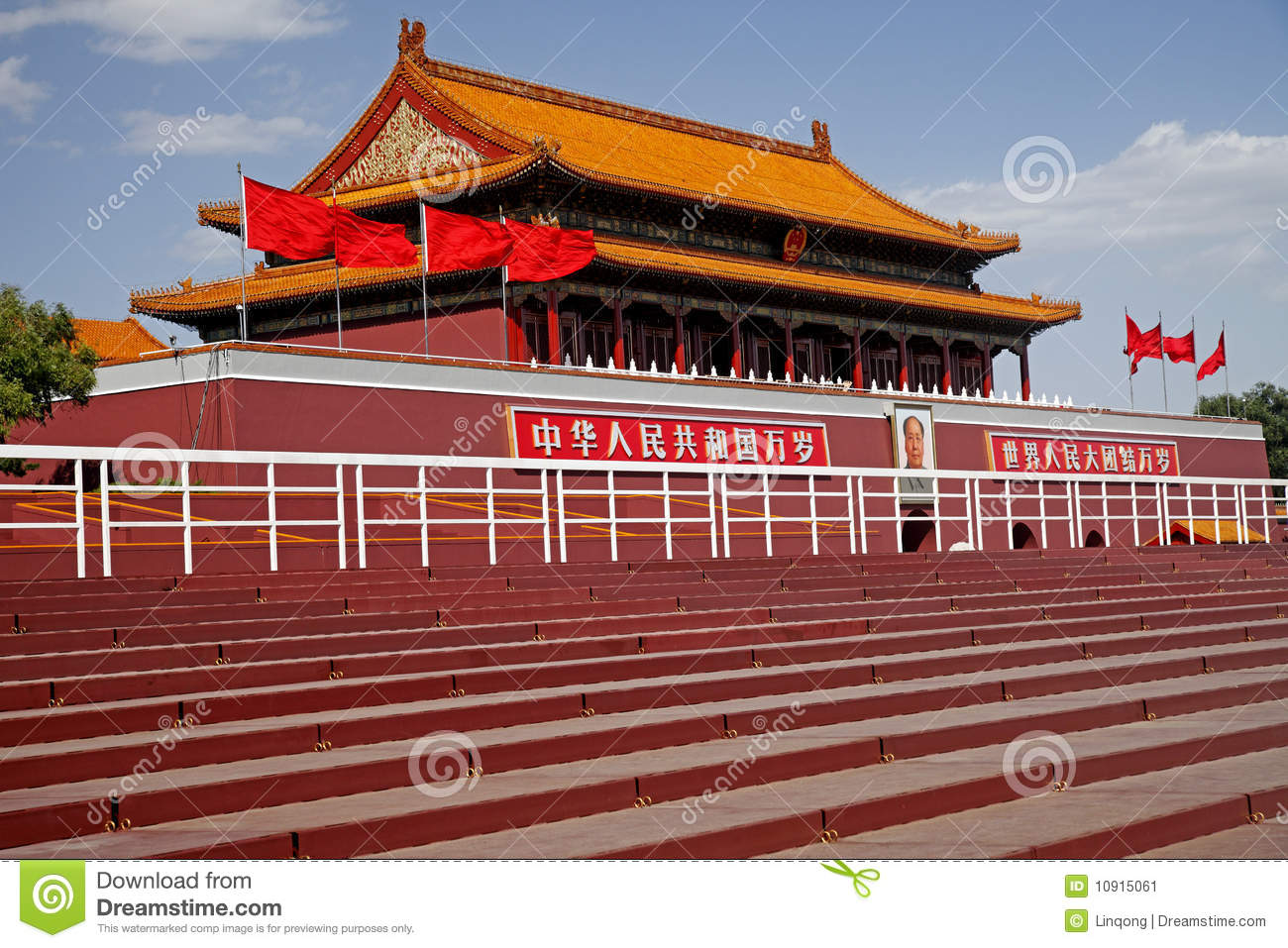 National Day of China. 2009