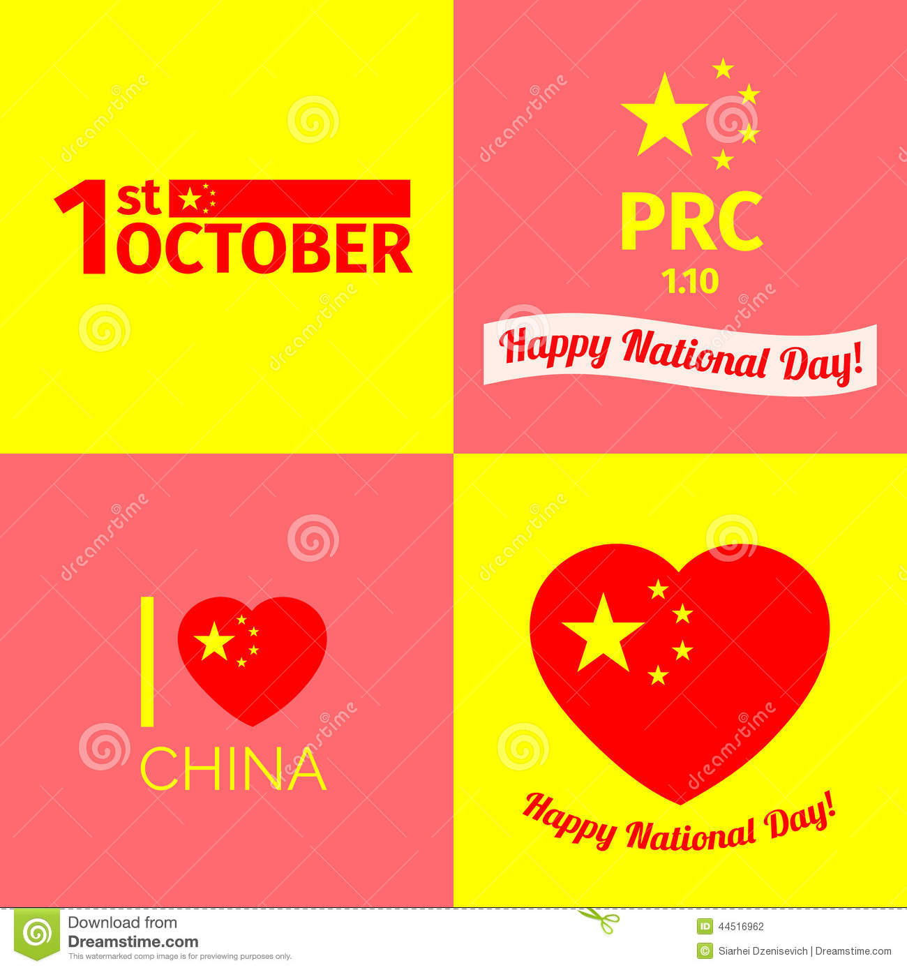 National Day China Patriotic Backgrounds Stock Photo ...