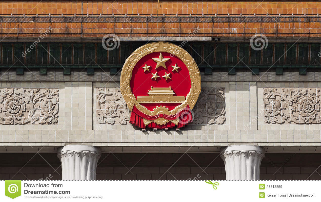 National Emblem Of China Stock Image Image Of Detail 27313859