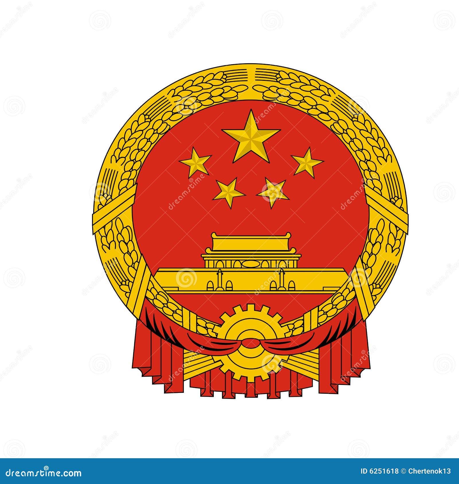 National Emblem of China stock vector. Illustration of ... | 1300 x 1390 jpeg 160kB
