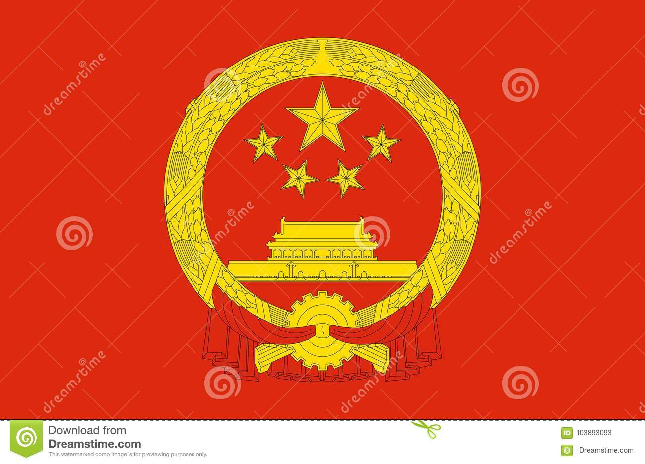 National Emblem Of China Stock Illustration Illustration Of Design