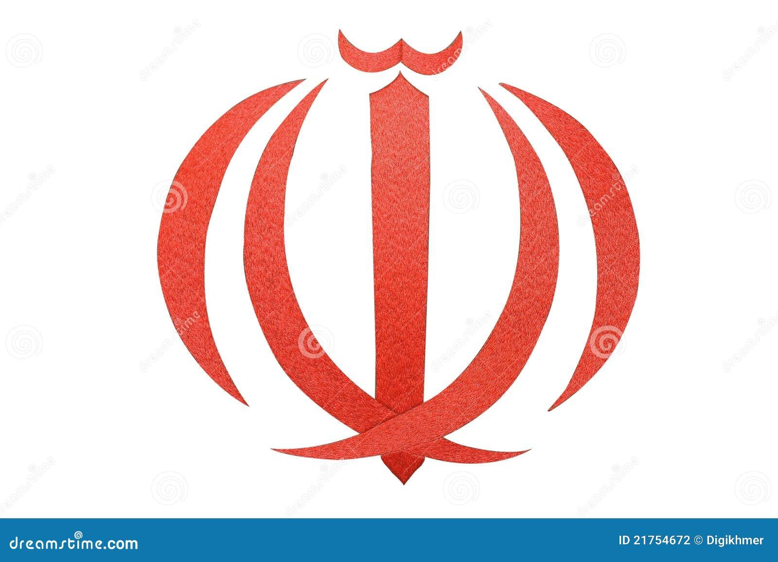 National emblem of iran isolated on white stock photo illustration national emblem of iran isolated on white buycottarizona Choice Image