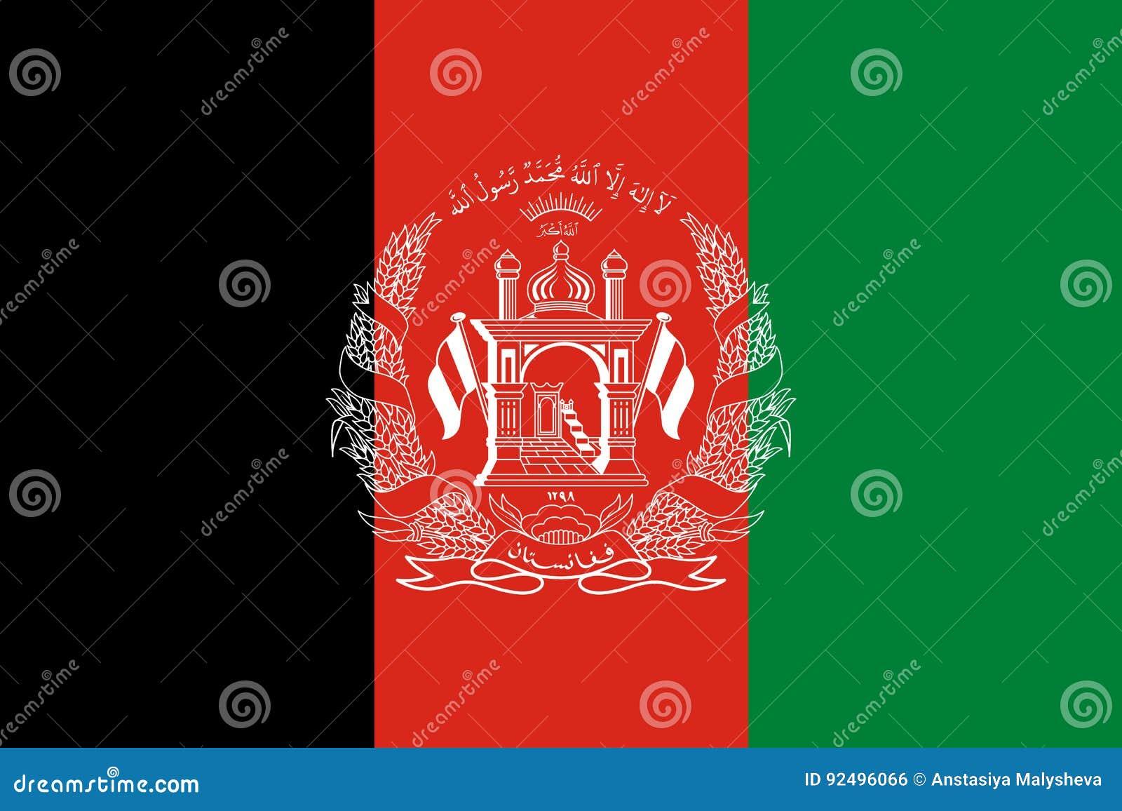 National Flag Of Afghanistan Republic Stock Vector Illustration