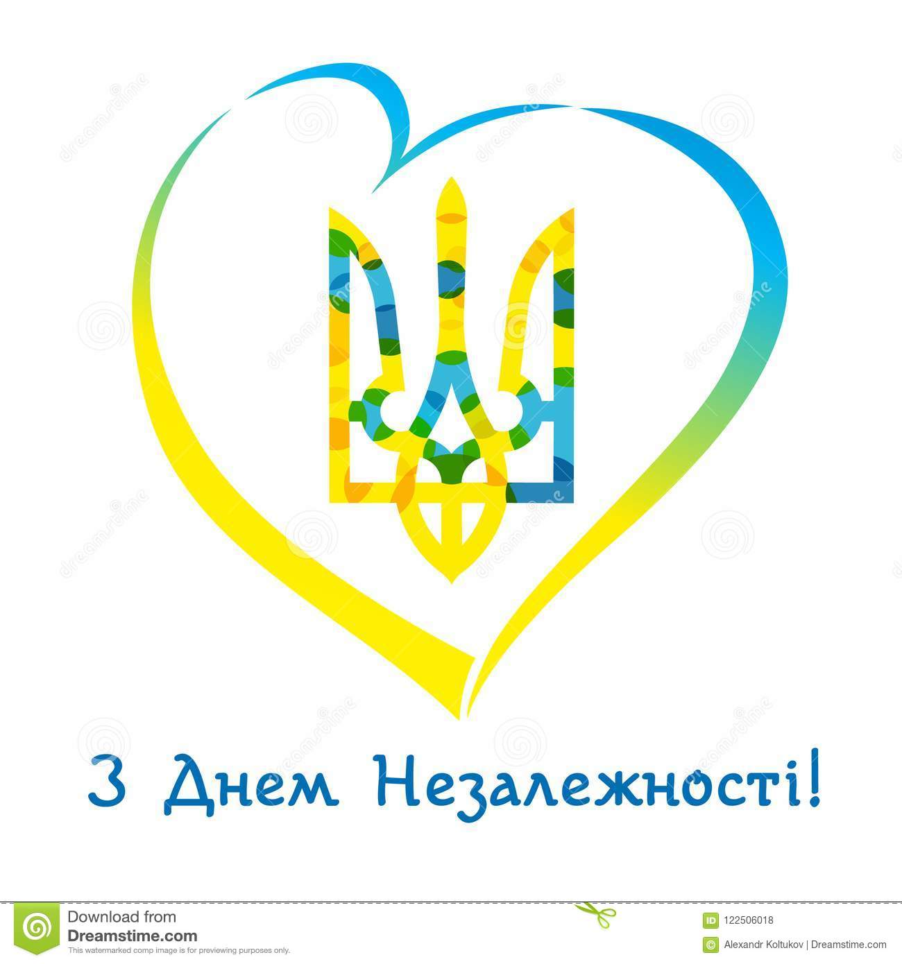 Love Ukraine Emblem Independence Day Banner With Ukrainian Text And