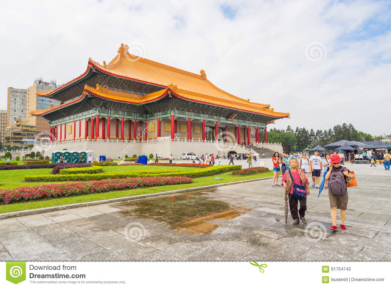 National Theater and Concert Hall in Taipei, Taiwan