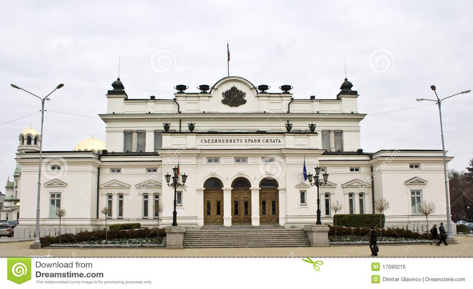 Nationale Assemblage van Bulgarije