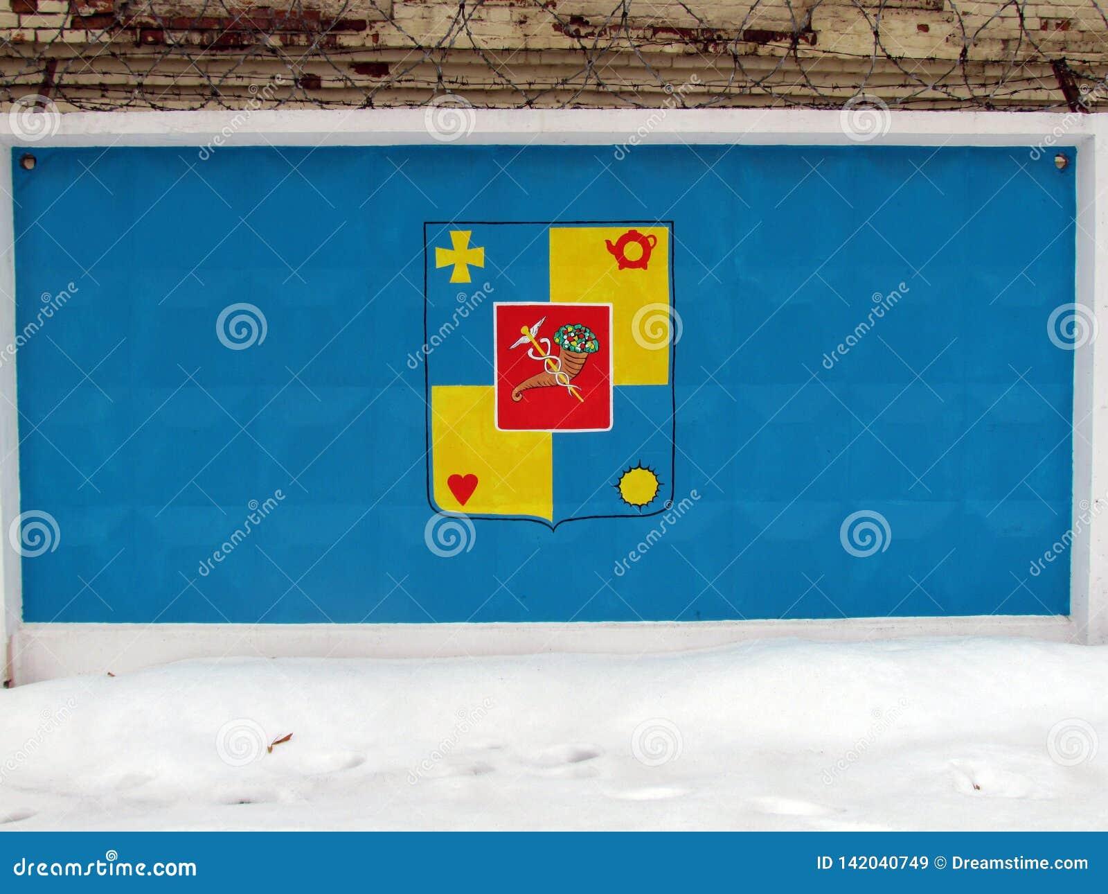 Nationale Sonderzeichen und Flaggen von Bezirken von Poltava-Region