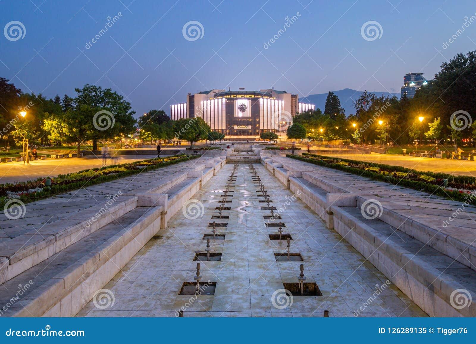Nationell slott av kultur, Sofia - Bulgarien