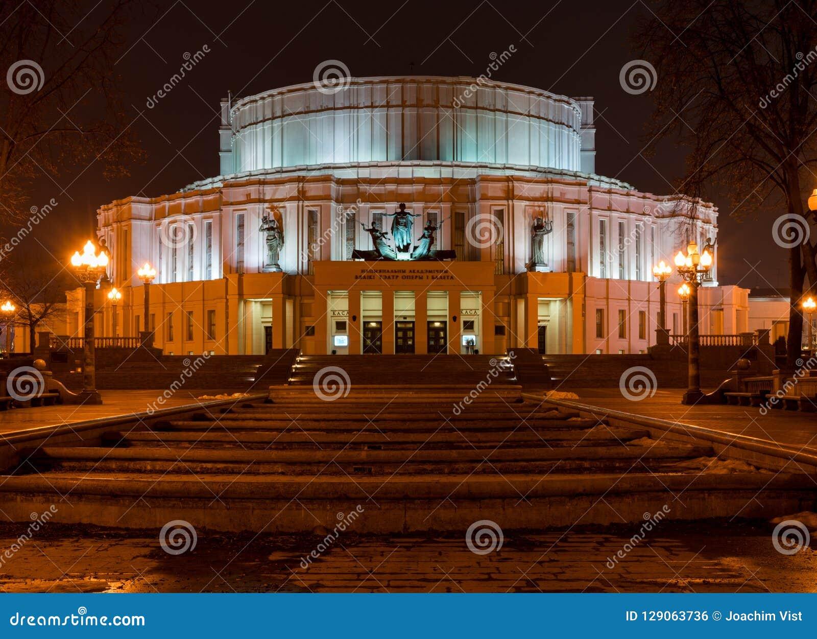 Nationell teater för för akademikerBolshoi opera och balett i Minsk, Vitryssland