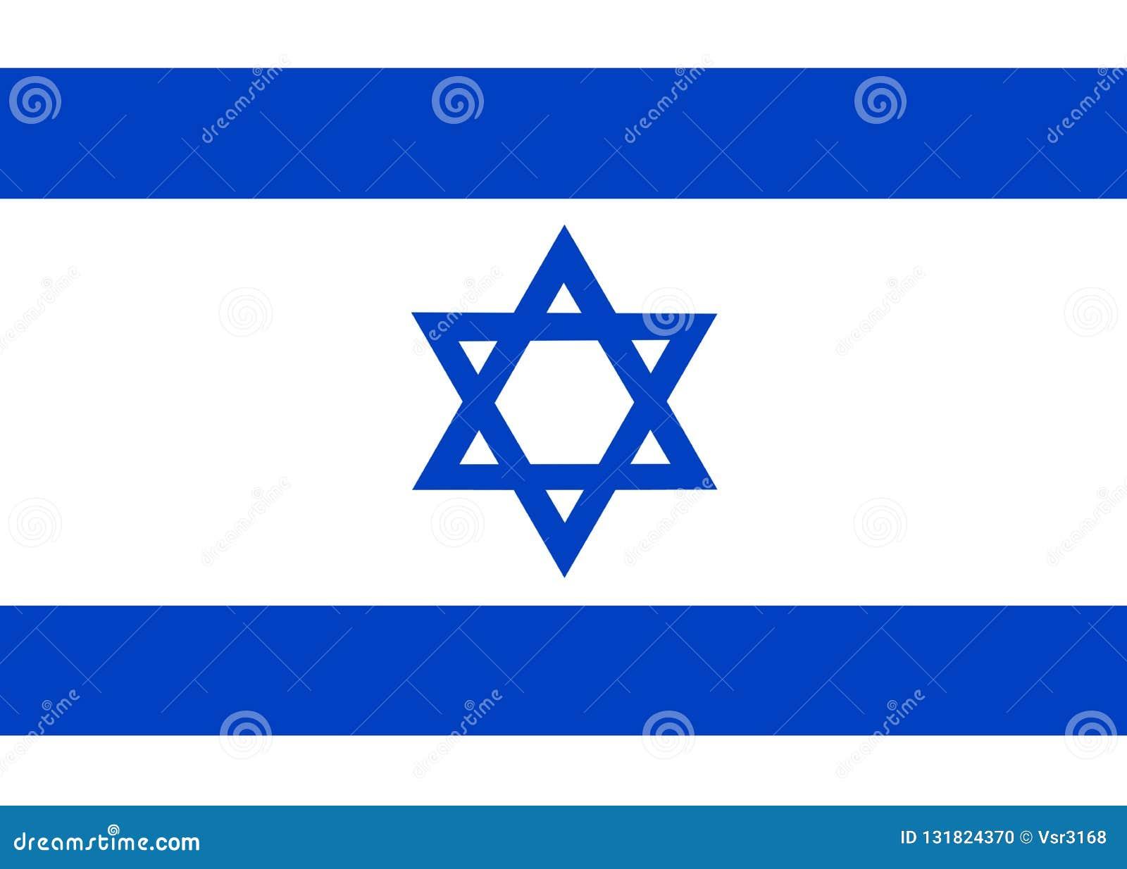 Nationsflagga av Israel Background för redaktörer och formgivare Nationell ferie