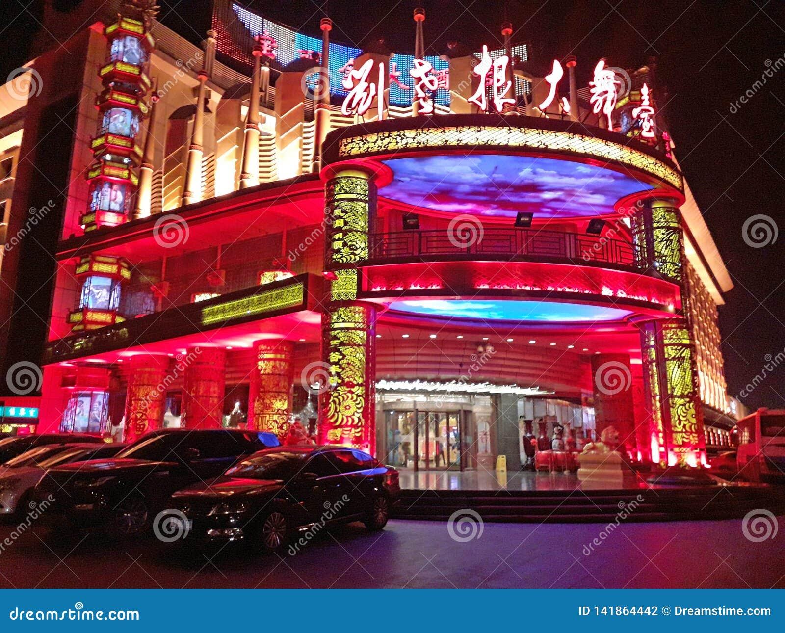 Nattljus av Tianjin, Kina