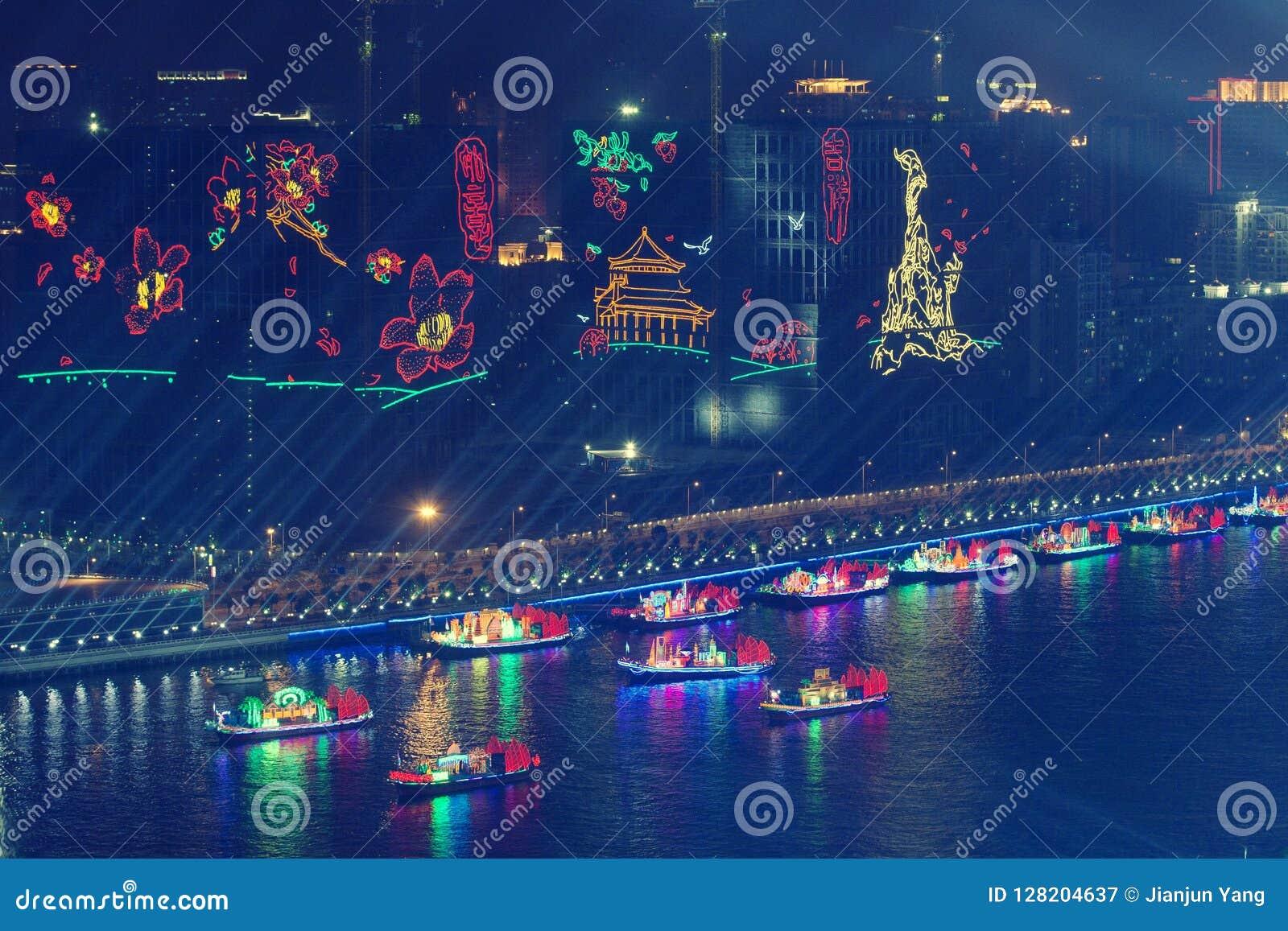 Nattsikt av öppningscermoni av 2010 asiatiska spelen Guangzhou Kina