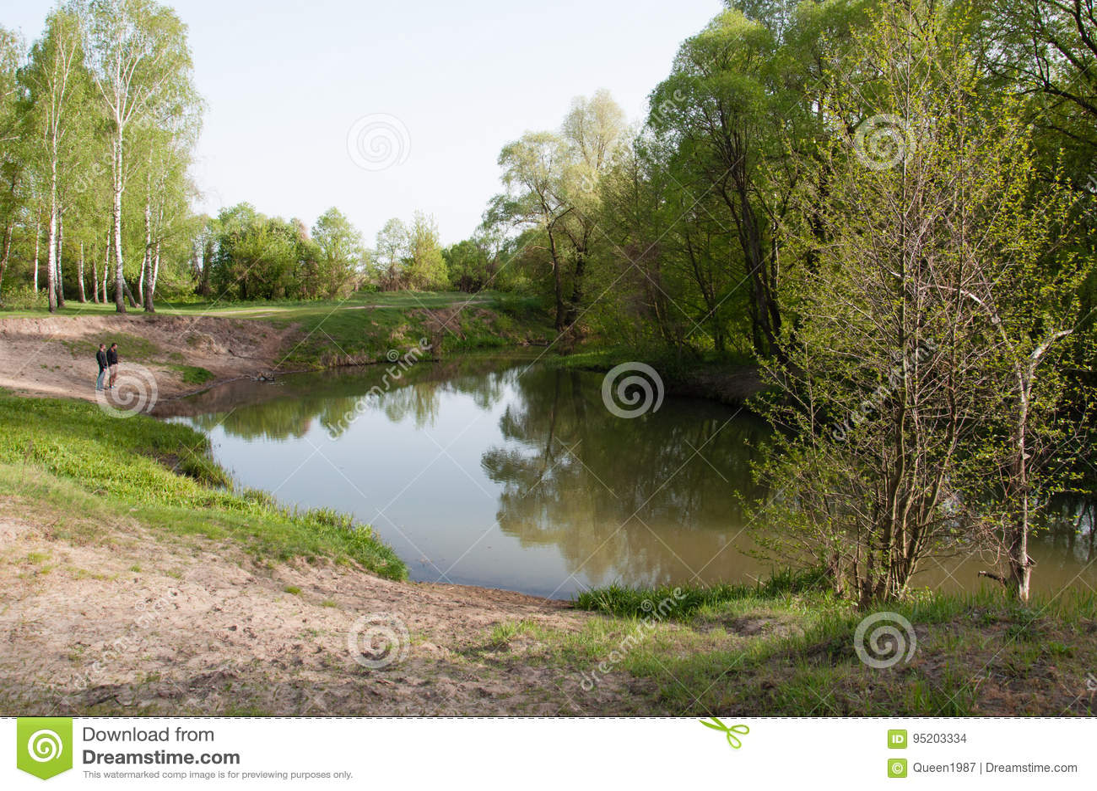 Natur av Ukraina