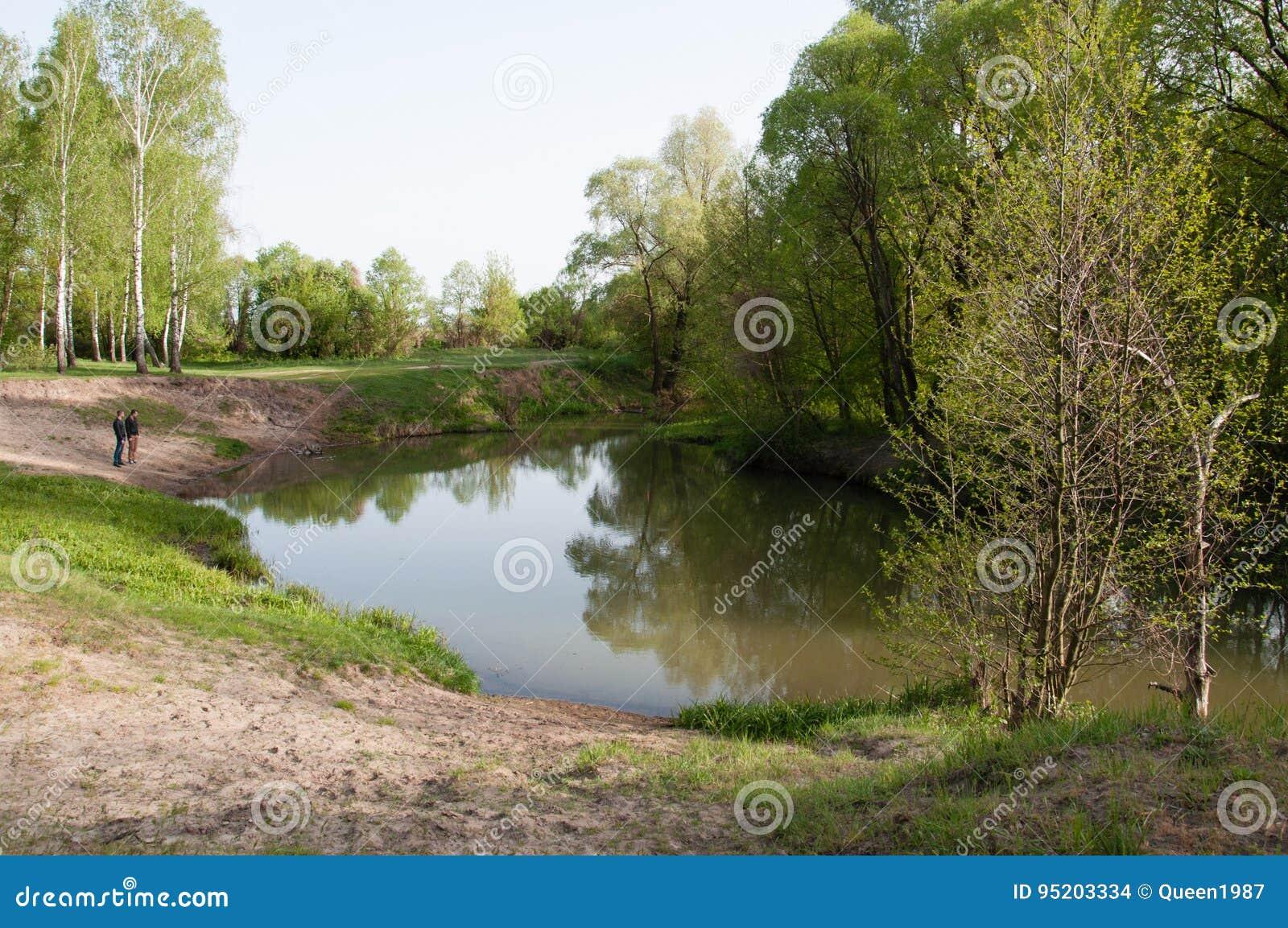 Natura dell Ucraina