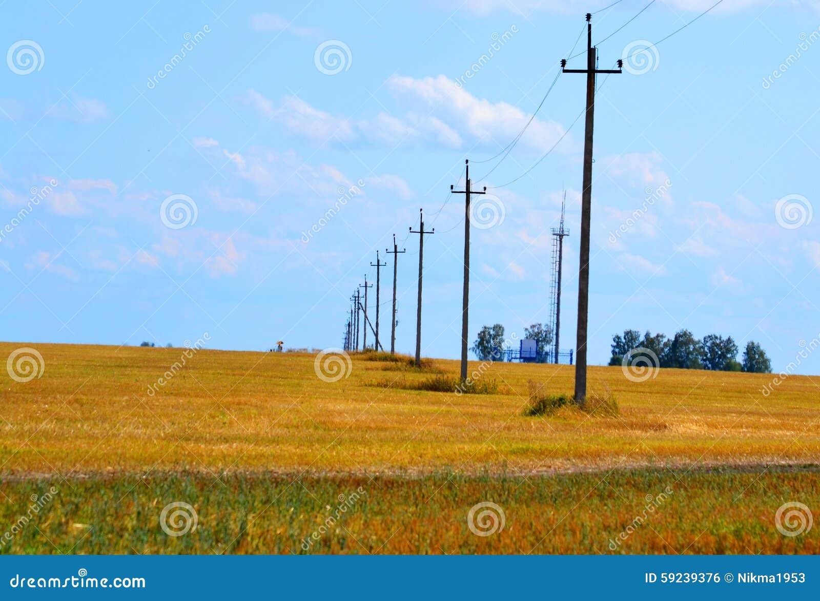 Download Naturaleza Altaya foto de archivo. Imagen de cualesquiera - 59239376