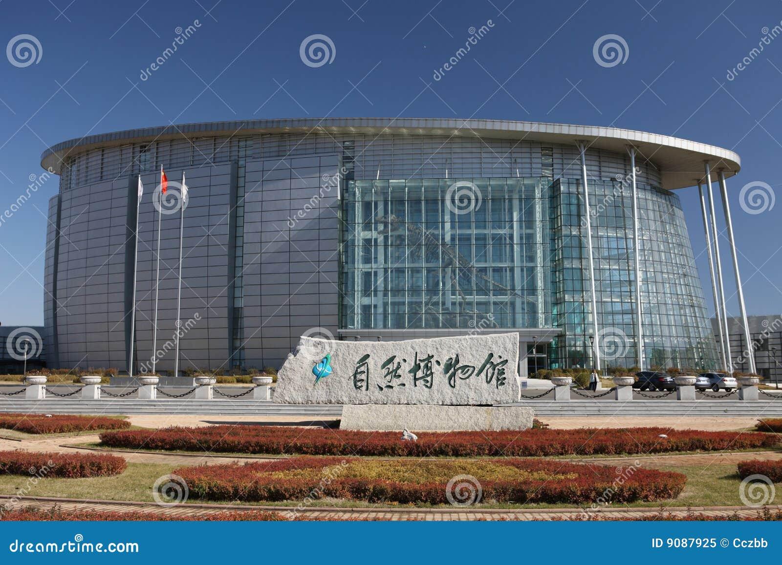 Naturgeschichte-Museum in China