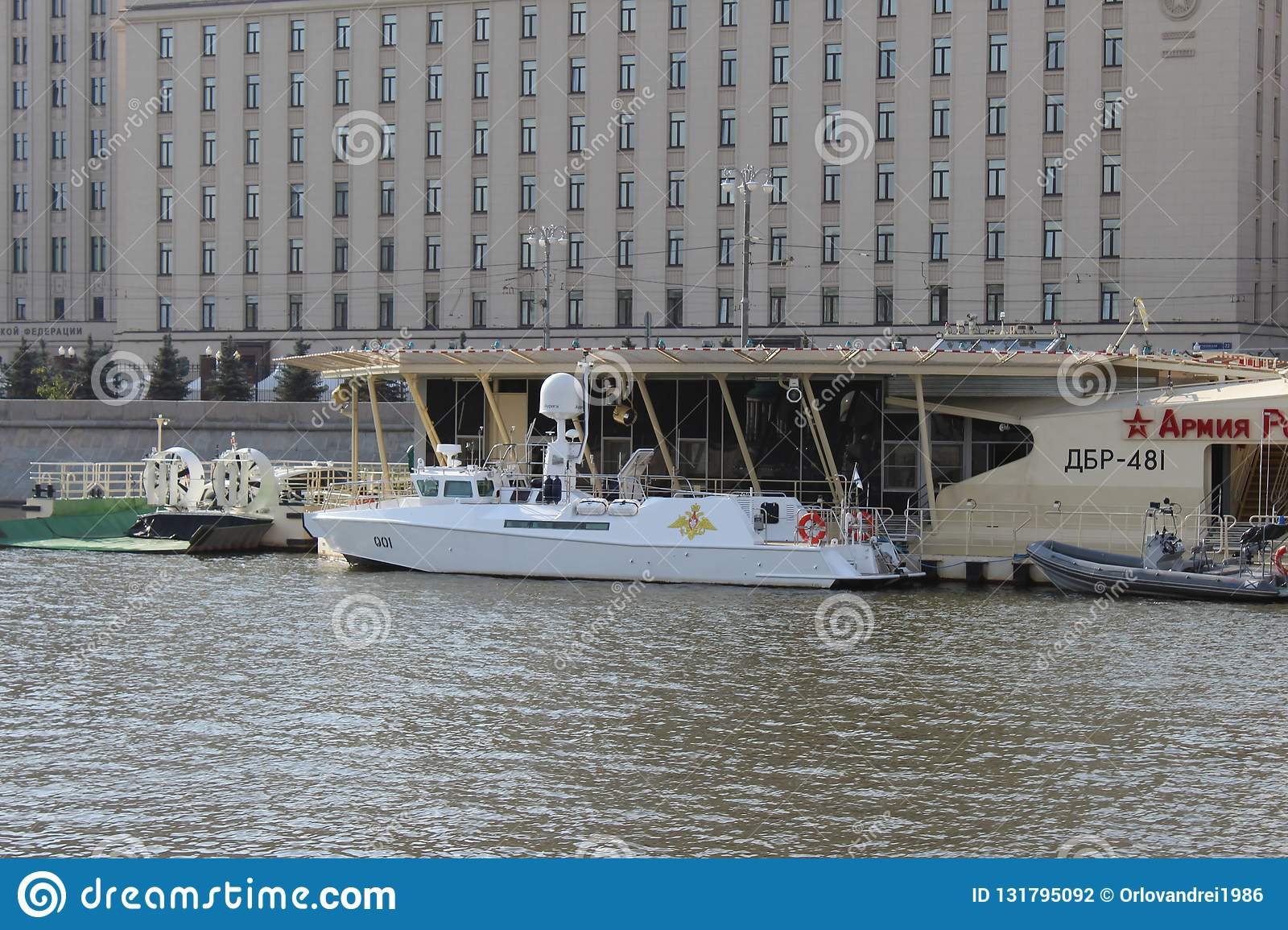 Naval Board № 001 of the President of the Russian Federation and the Commander-in-Chief of the Russian Army