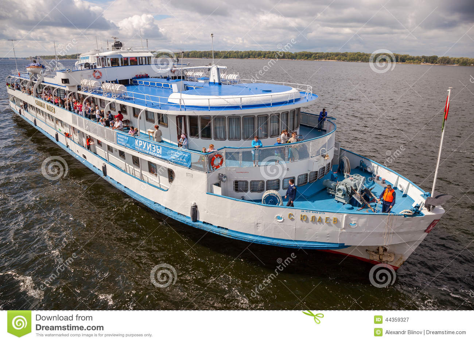 Nave da crociera S del fiume Yulaev