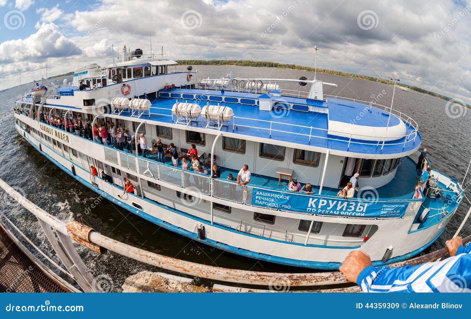 Nave passeggeri di crociera del fiume