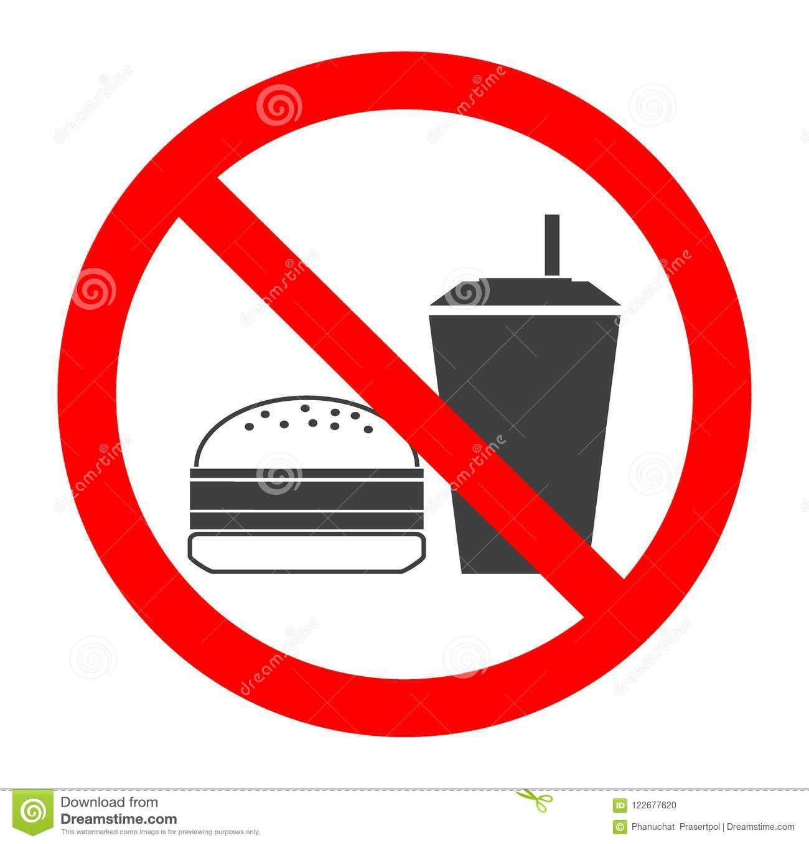 Ne mangez pas et ne buvez pas le symbole Aucune consommation ou boire, signe d interdiction Illustration de vecteur