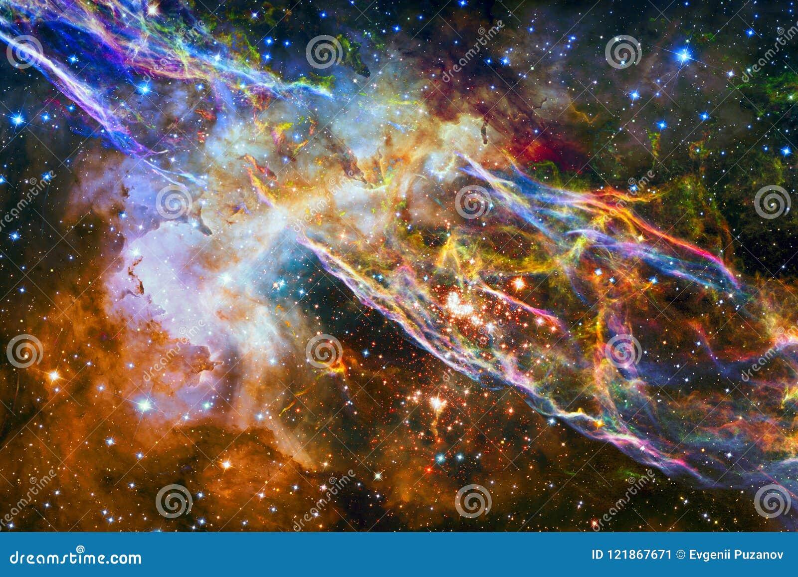 Nebulosa colorida Elementos desta imagem fornecidos pela NASA