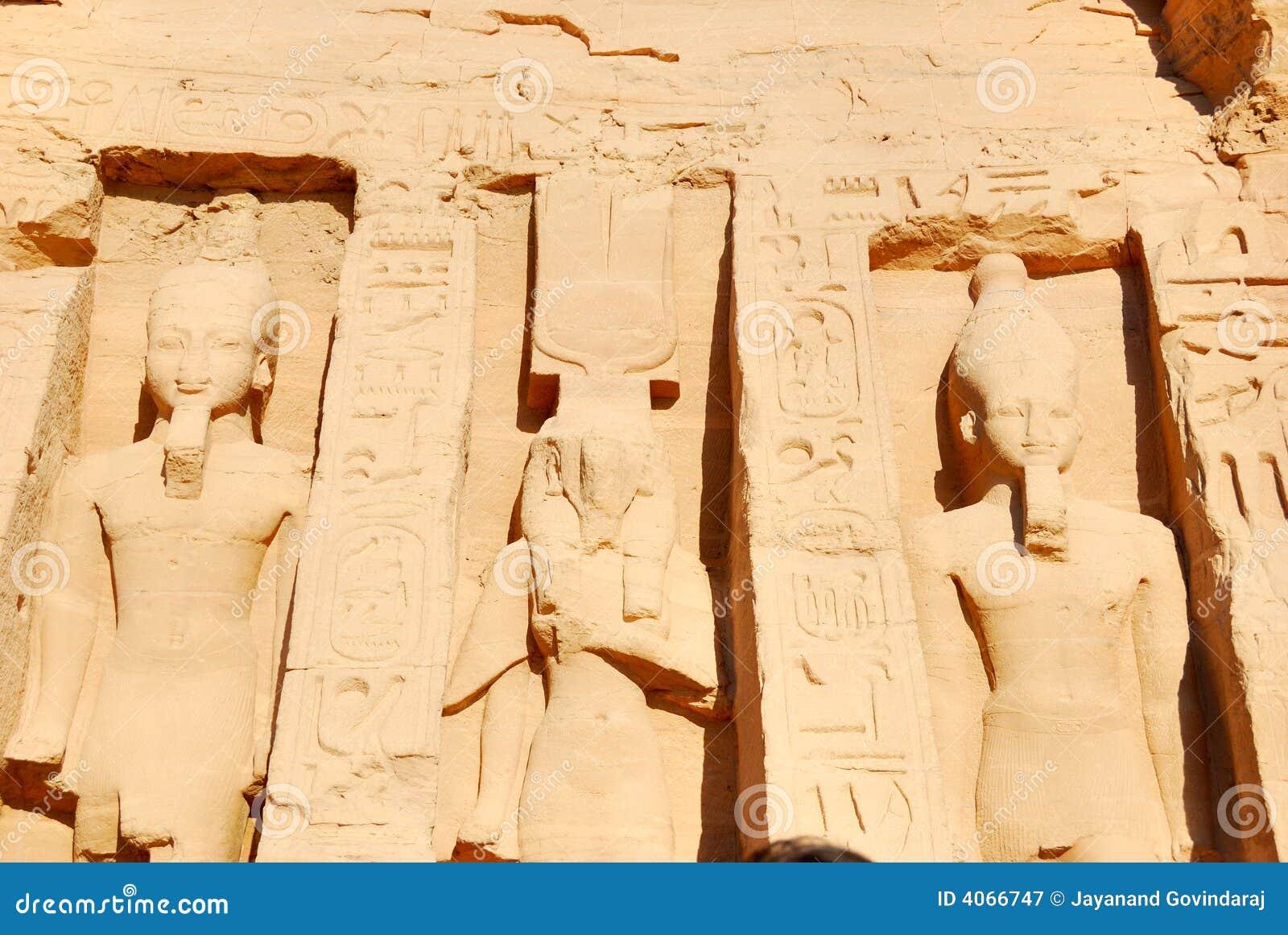 Nefertari et Ramses II
