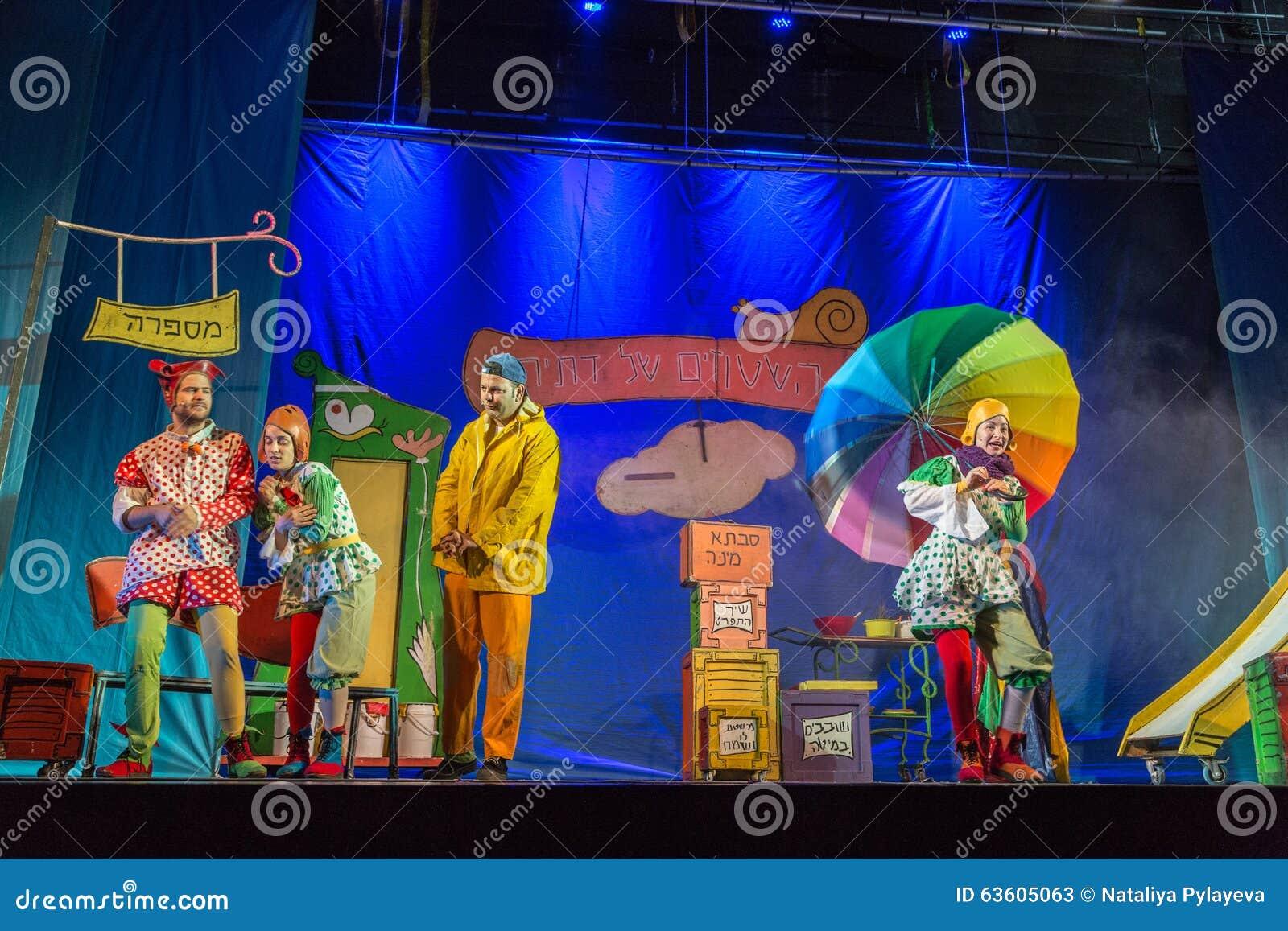 Negev, cerveja-Sheva, Israel - teatro dos atores de crianças judaicas em trajes coloridos na fase do palácio da juventude