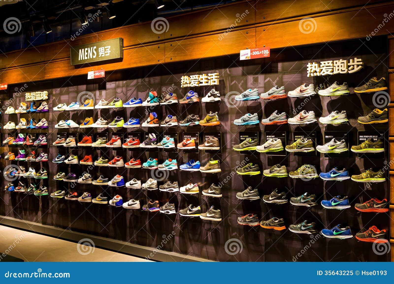 Nike Specialità Editoriale Immagine Di Negozio p4x0qw6q