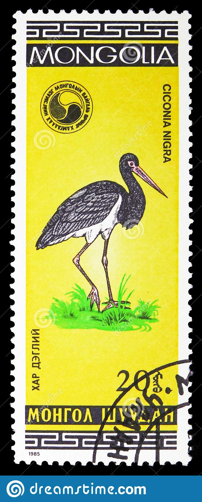 Negro do Ciconia da cegonha preta, serie dos pássaros, cerca de 1985
