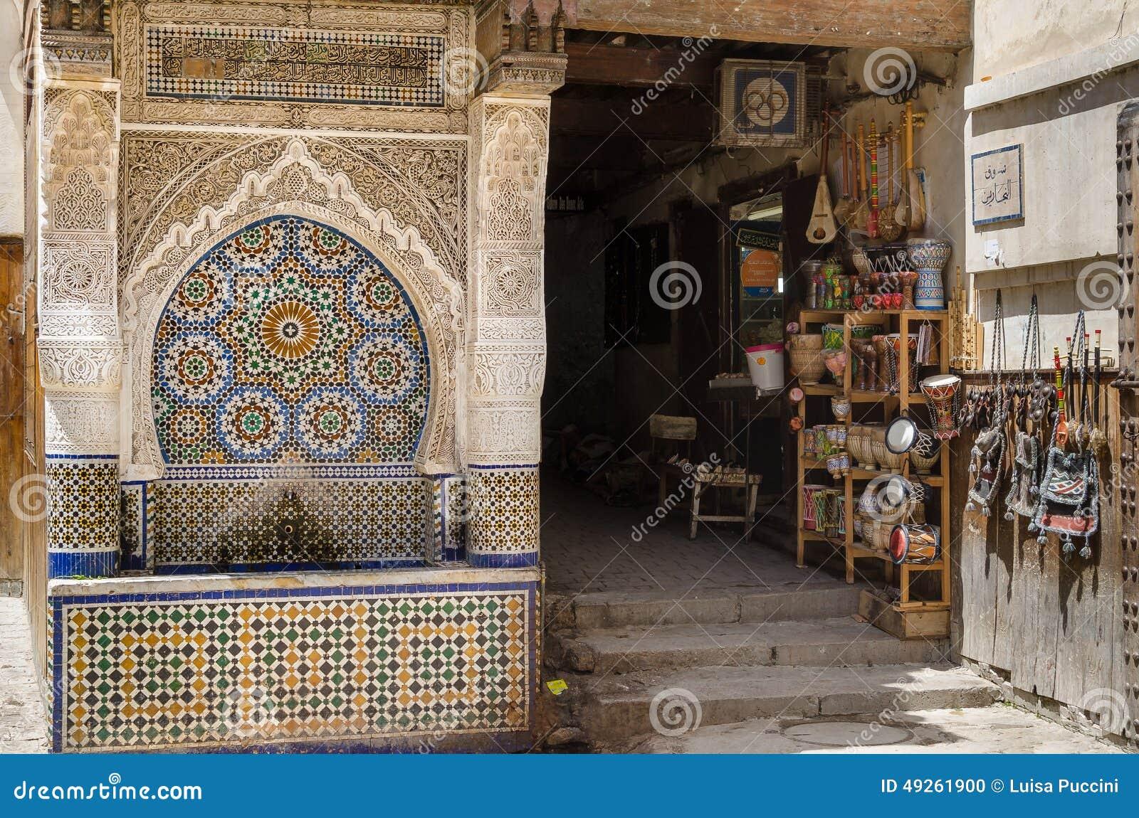 Nejjarine Fountaine, Fez