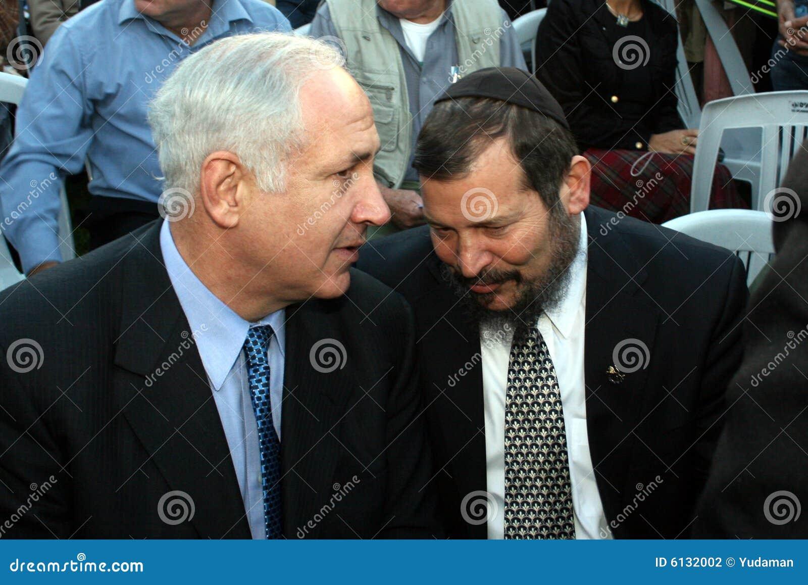 Netanyahu und Lopiansky