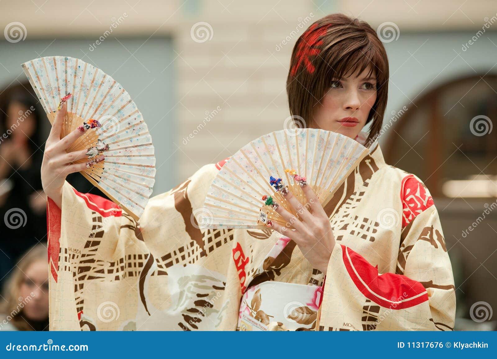 Netter japanischer Kimono