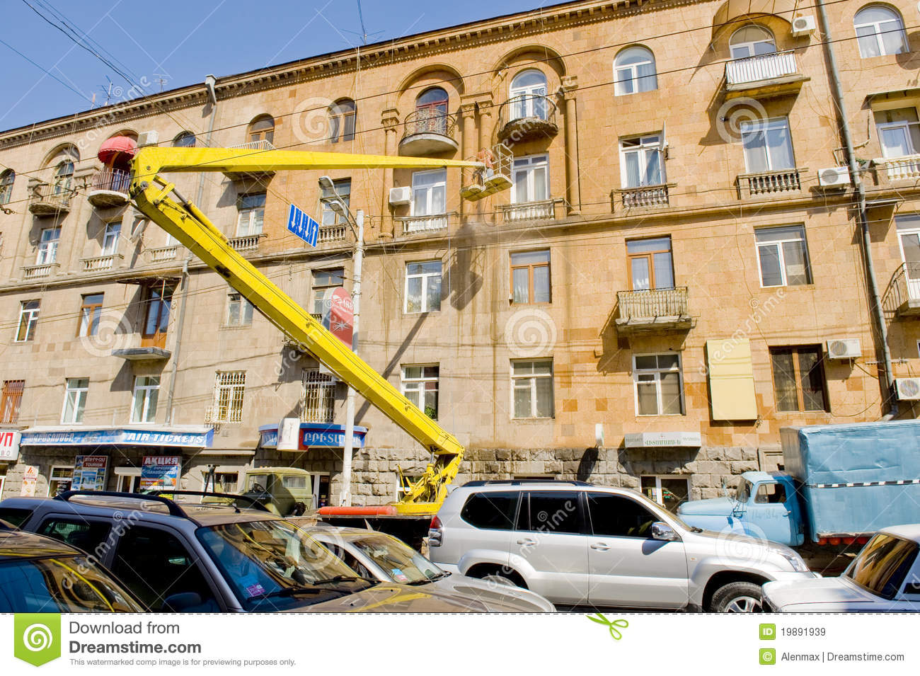 Nettoyage de construction image stock ditorial image - Nettoyage chantier construction maison ...
