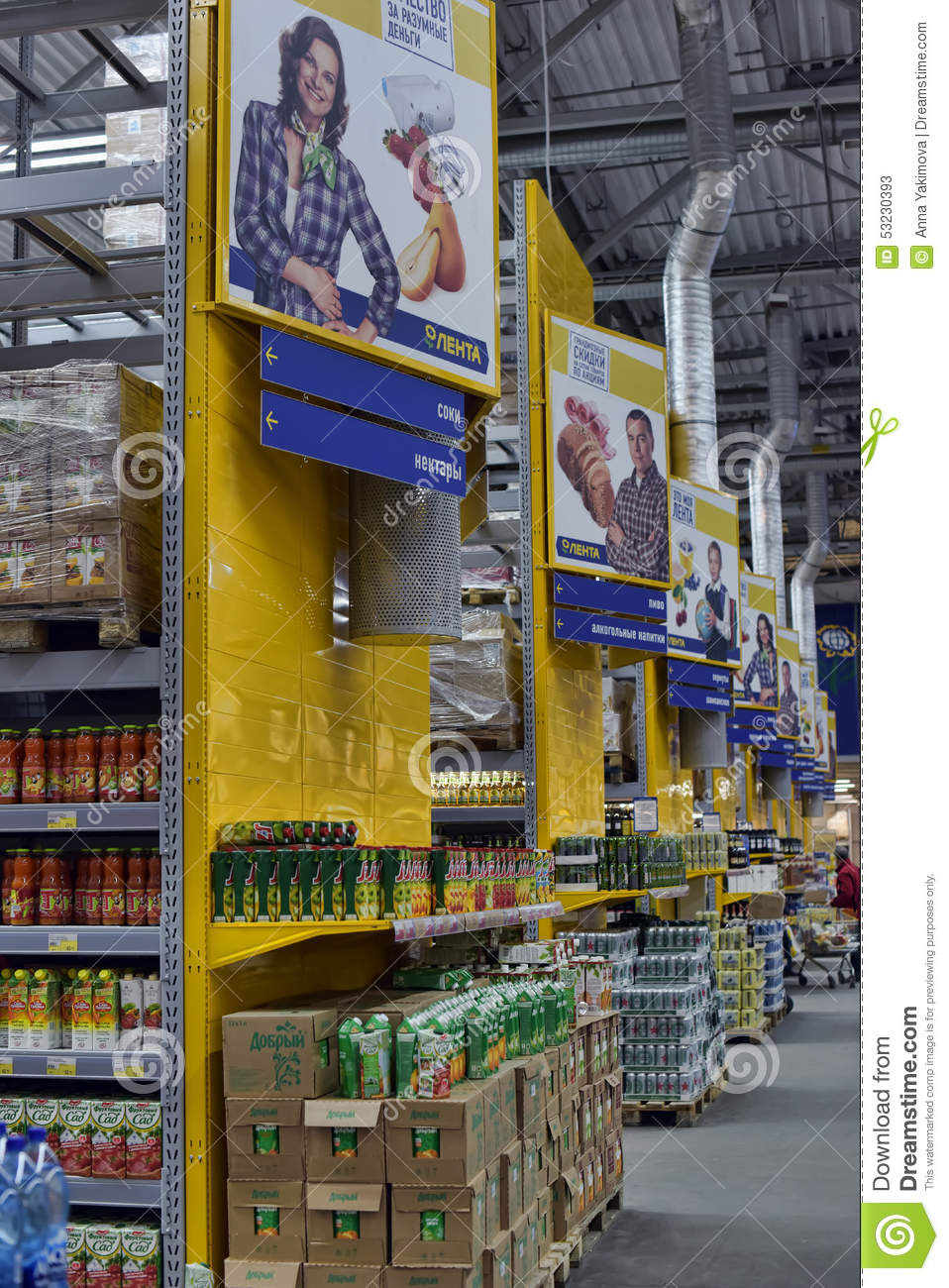 lenta of st petersburg Russian retailer lenta has announced the opening of two new supermarkets in  st petersburg, bringing the company's total number of.