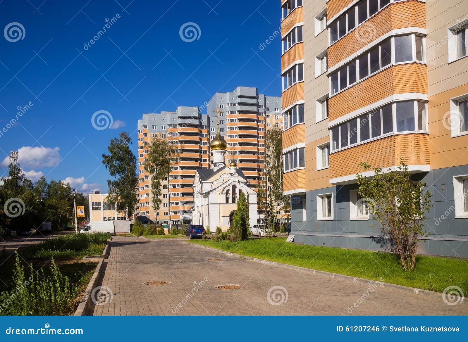Haus Auf Russisch : neubau moskau vororte auf russisch dorf nekrasovskiy o ~ Articles-book.com Haus und Dekorationen
