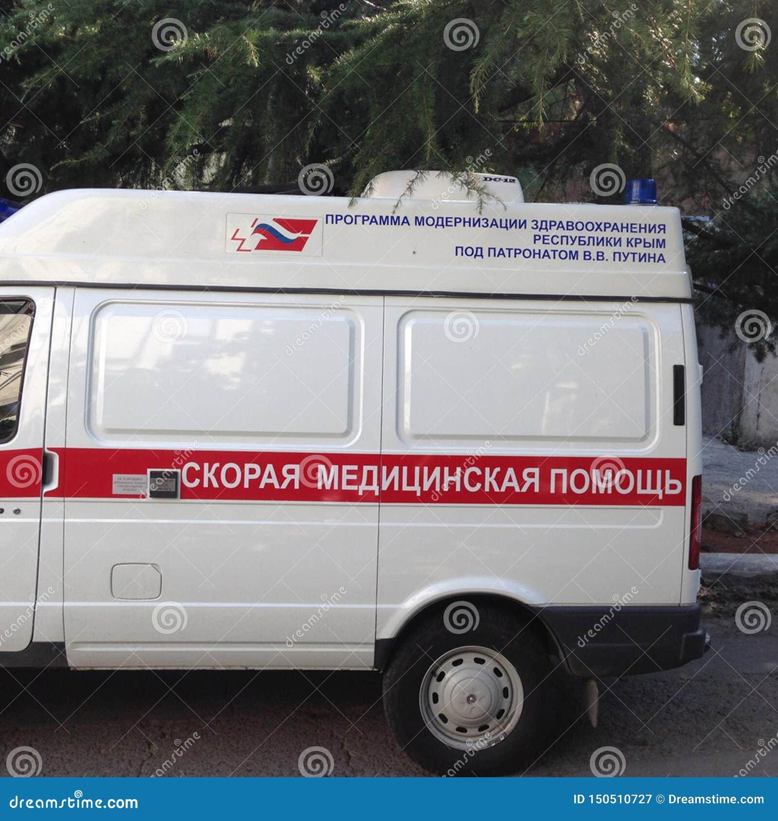 Neuer Krim-Notfall