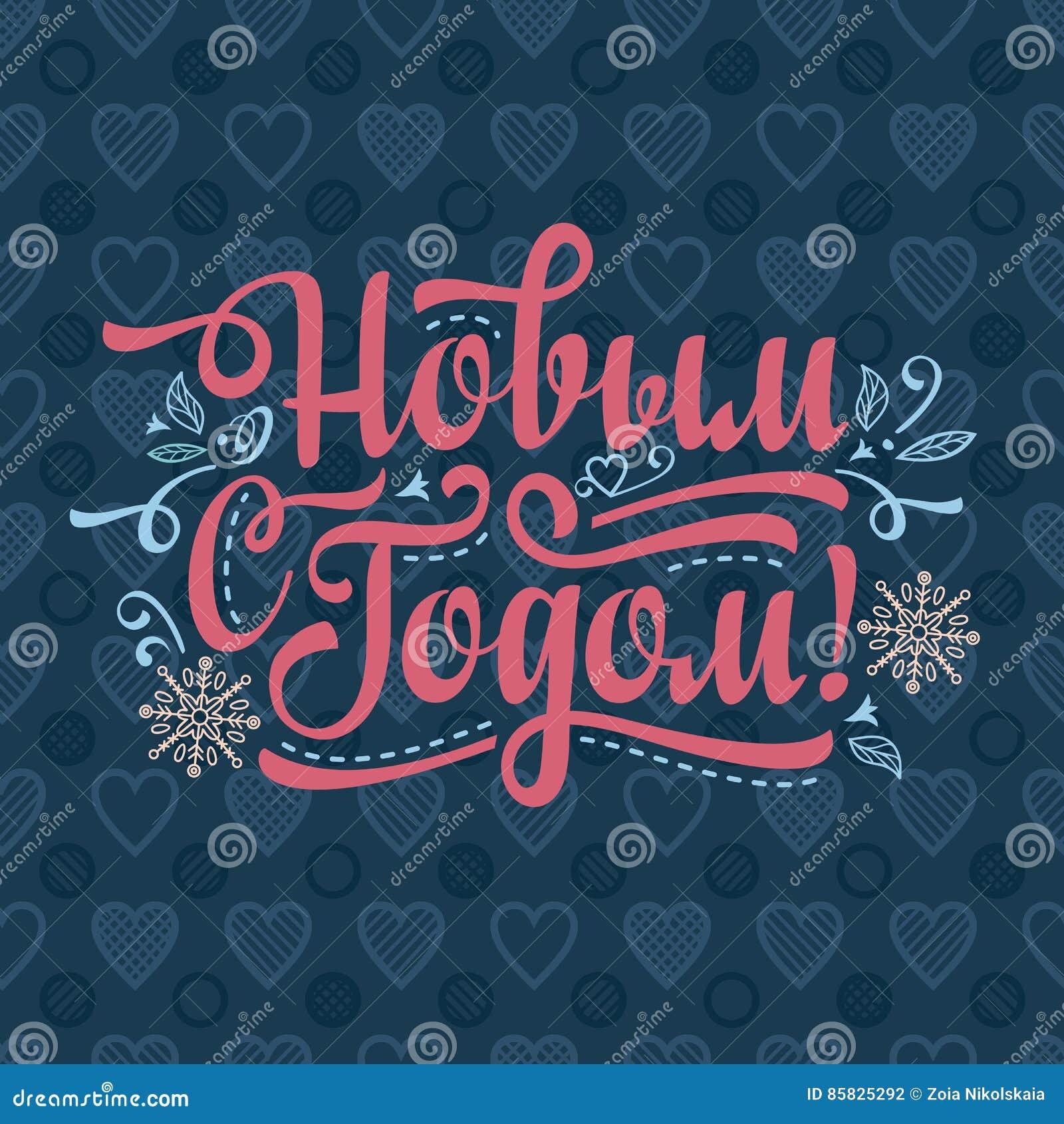 Jahr der russischen Sprache sagte