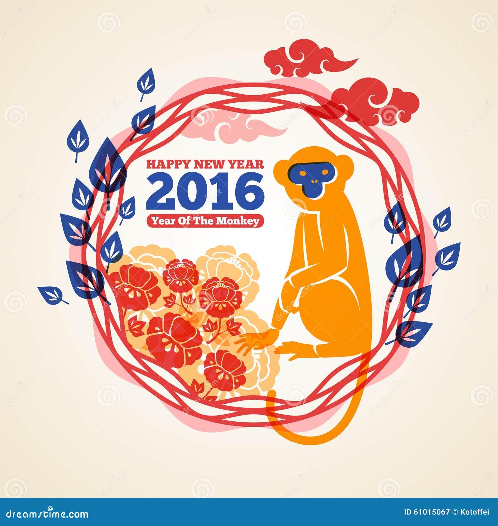 Neues Jahr-Gruß-Mondkarte Mit Affen Stock Abbildung - Illustration ...