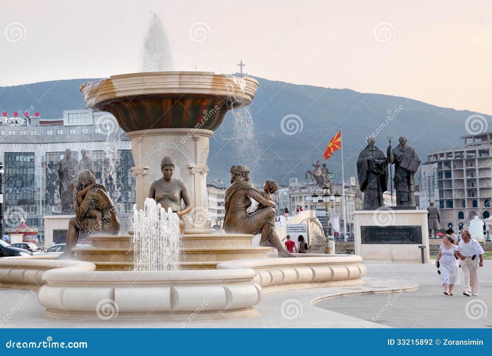 Neues Skopje