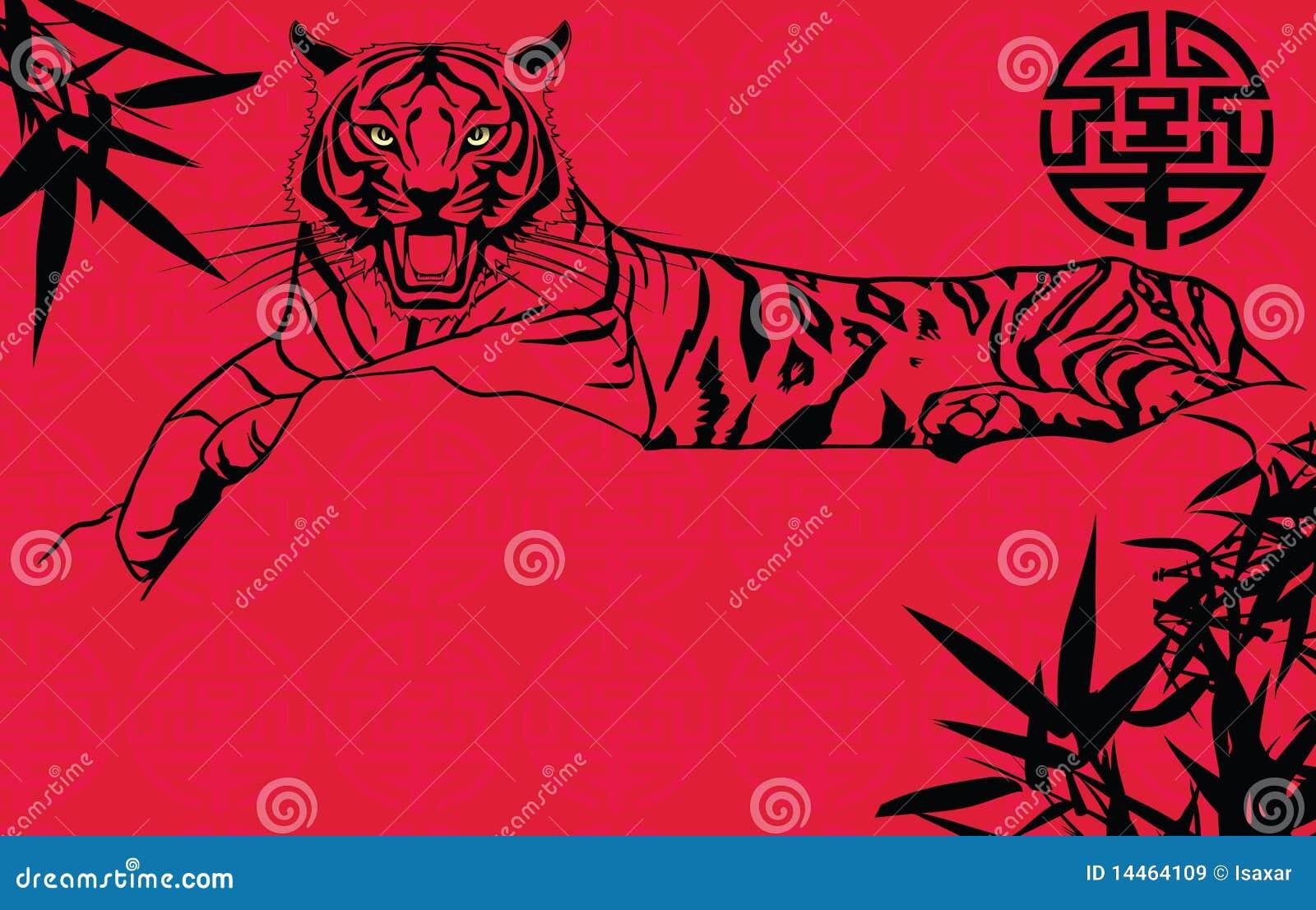 An neuf chinois de tigre